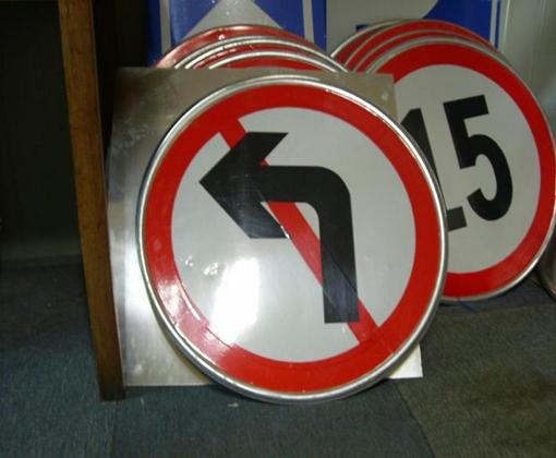 各类交通指示牌